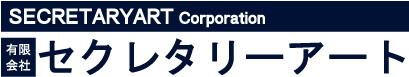 Secretaryart Corporation